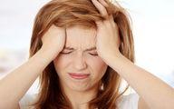 واژینوپلاستی چیست؟