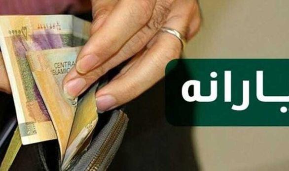 پرداخت دو عیدی جدید دولت به مردم + جزئیات واریزی