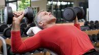 حرکات ممنوعه در ورزش چیست؟