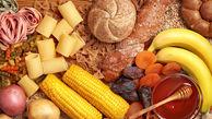 غذاهای حاوی ویتامین ث و کربوهیدرات های مرکب