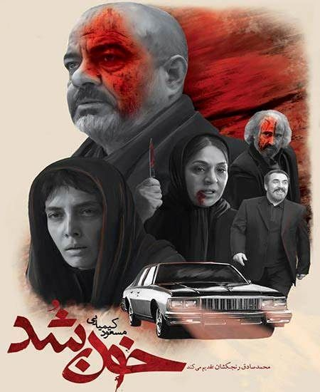 اولین سکانس جالب در سینمای ایران بعد از انقلاب + فیلم