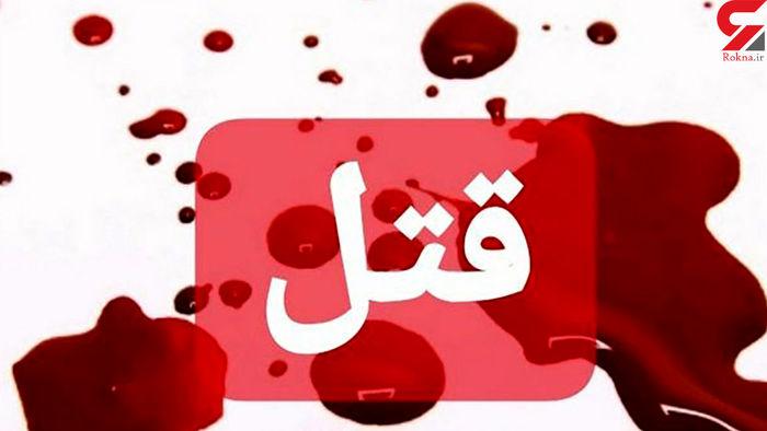 درگیری وحشتناک و خونبار این ۳ جوان در مشهد