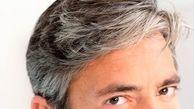 موهای خود را از سفید شدن حفاظت کنید