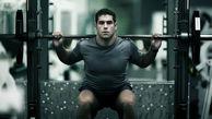 حرکات ممنوعه ورزشی از نظر ساختار اسکلتی