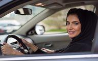 اجازه زندگى  مستقل به زنان مجرد در عربستان