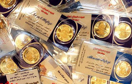 قیمت سکه و طلا در بازار | جدیدترین قیمت سکه امروز 27 مهر