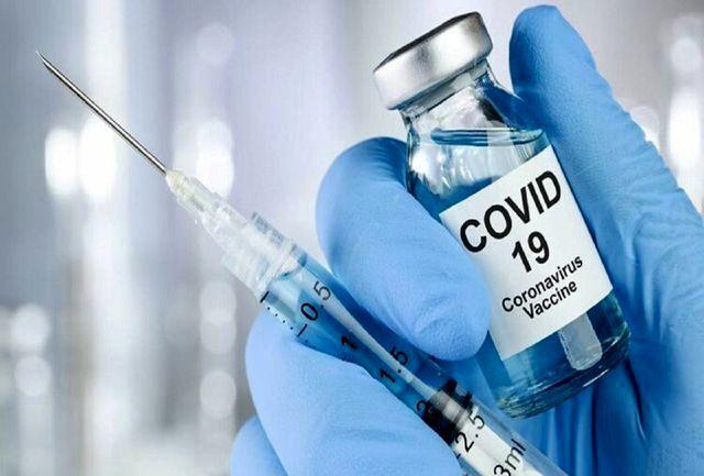 خبر مهم برای ثبت نام واکسن کرونا