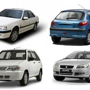 قیمت خودرو امروز   حباب خودرو ترکید ، قیمت خودرو به شدت ریخت