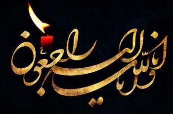 تسلیت/ خواننده پیشکسوت موسیقی کشور درگذشت+ عکس