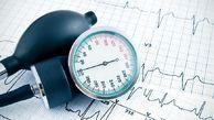 کاهش فشار خون با گیاهان دارویی