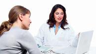 بیماری شناسی زنان