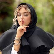 عکس لو رفته از کشف حجاب ریحانه پارسا