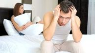 تاثیر بیماری های روانی بر اختلال نعوظ