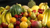 مصرف صحیح میوه یعنی چه؟