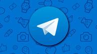 سوال جواب های برگزیده گروه تلگرام تاریخ ۲۳ تیر