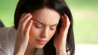 نحوه ی درمان سردرد های میگرنی