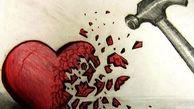 نشانههای سوء استفاده عاطفی